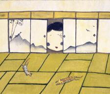 CHIHO AOSHIMA  QWERTY