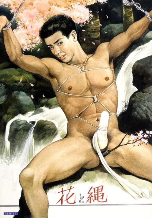 Goji Ishihara
