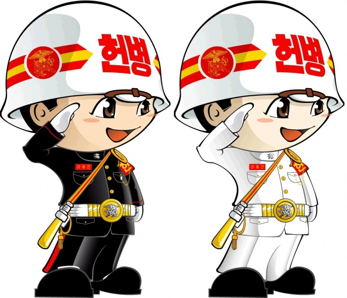 korean-military-police-cartoons
